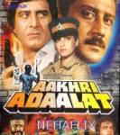 Image Result For Aag Ka Toofan Full Movie Download