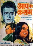 Download Aap Ki Kasam 1974 movie songs - pksongpk.com