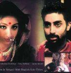 antarmahal movie songs mp3 antarmahal hindi movie songs