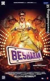 Besharam Heroin
