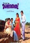 duniyadari 1977 full movie download