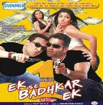 watch online ek se badhkar ek 2004 full movie indian bollywood comedy hindi film. Black Bedroom Furniture Sets. Home Design Ideas