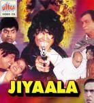 Movie Jiyaala Poster