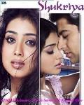 shukriya movie songs mp3 shukriya hindi movie songs
